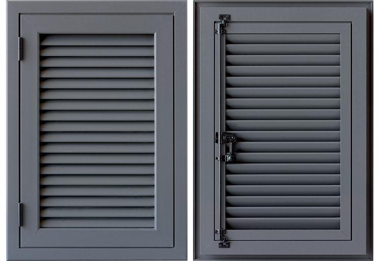 Persiane in alluminio a stecca aperta standard